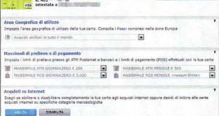 PostePay, impostare massimali prelievo e pagamenti online