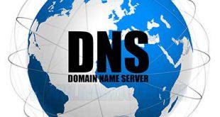 Quali sono i DNS più veloci e sicuri?